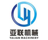 邢台亚联机械制造有限公司